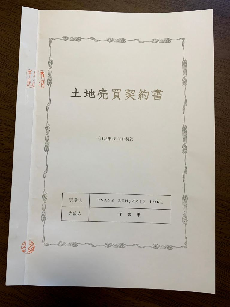 cover of stamped land contracts